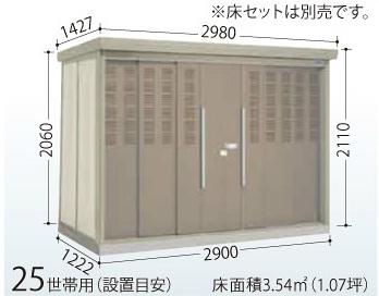 ゴミ集積庫 クリーンキーパー CK-2912 標準型