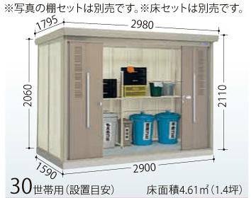ゴミ集積庫 クリーンキーパー CK-2915 CK-2915 標準型 ゴミ集積庫 標準型, キサイマチ:f10f52af --- harrow-unison.org.uk