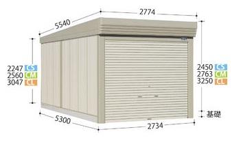 ガレージ 倉庫 カールフォーマ CM-2753 標準型