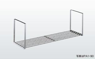 タクボ 水切棚シリーズ ネジ止めタイプ パイプ棚 Aタイプ 1段 PA1-120