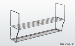 タクボ 水切棚シリーズ ネジ止めタイプ 水切りネット付き パイプ棚 DN2-120