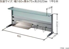タクボ クリスタルシリーズ キッチンカウンター60cm CS-60