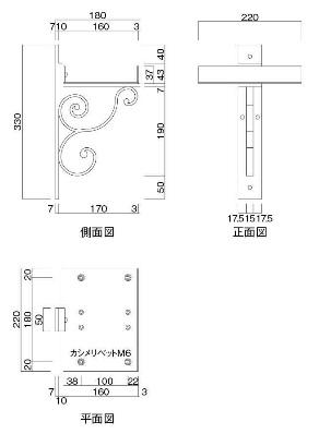 タマヤ TAMAYA 戸建用郵便ポスト用ブラケット TB-4 T33専用