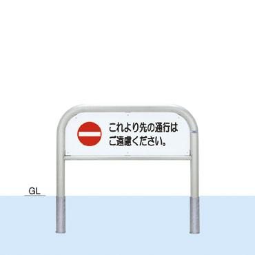 【帝金 Teikin】 バリカー サインタイプ S82C4-10 脱着式