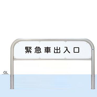 【帝金 Teikin】 バリカー サインタイプ S82C4-15 脱着式