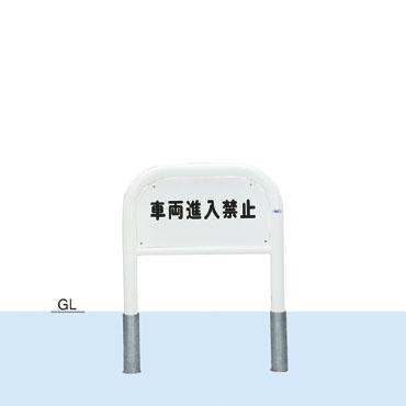 【帝金 Teikin】 バリカー サインタイプ 82-C4 脱着式