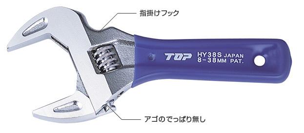 TOP !超美品再入荷品質至上! トップ工業 HY-26S 日時指定 薄型軽量ワイドモンキレンチ ショートエコワイド