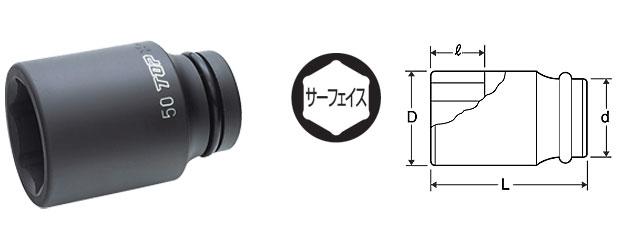 TOP トップ工業 PT-846L インパクト用ディープソケット 差込角 25.4mm