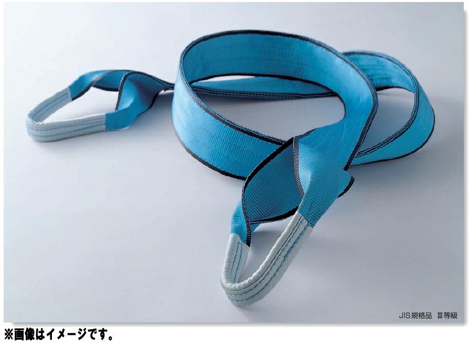 トーヨーセフティー Aスリングベルト 幅100mm 長さ3.5m TOYO SAFETY