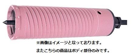 ツボ万 CD-DZ60BODY ダイヤモンドコアドリル コアドリルCD-DZボディ単体 乾式・汎用型 φ60x195 11608