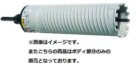 ツボ万 CD-DG50BODY ダイヤモンドコアドリル コアドリルCD-DGボディ単体 乾式・硬質物用 φ50x195x13 11653