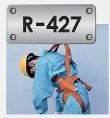 藤井電工 ツヨロン レスキュー活動用ベルト R-427 オレンジ