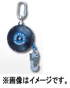 藤井電工 ツヨロン ベルブロック BB-60-SN 受注生産
