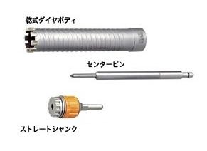 UNIKA ユニカ 多機能コアドリル UR21 UR21-D055ST Dシリーズ 乾式ダイヤ ストレート セット品