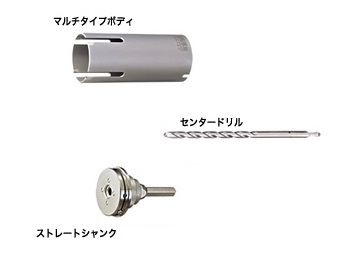 UNIKA ユニカ 多機能コアドリル UR21 UR-M65ST Mシリーズ マルチタイプ ストレート セット品