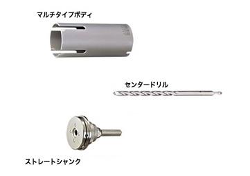 UNIKA ユニカ 多機能コアドリル UR21 UR-M130ST Mシリーズ マルチタイプ ストレート セット品