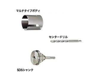 UNIKA ユニカ 多機能コアドリル UR21 UR-MS110SD Mシリーズ マルチタイプショート SDS セット品