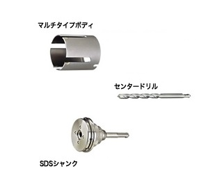 UNIKA ユニカ 多機能コアドリル UR21 UR-MS115SD Mシリーズ マルチタイプショート SDS セット品