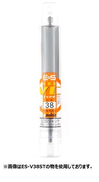 UNIKA ユニカ 単機能コアドリル E&S ES-V35ST 振動用 VCタイプ(ストレートシャンク) 口径:35mm