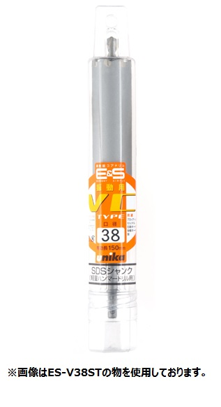 UNIKA ユニカ 単機能コアドリル E&S ES-V38SDS 振動用 VCタイプ(SDSシャンク) 口径:38mm
