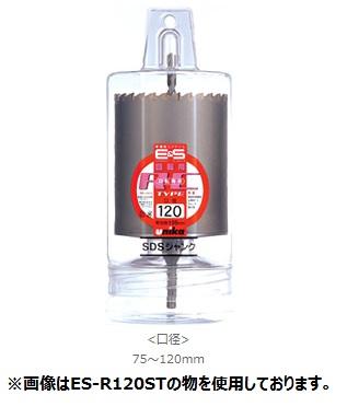 UNIKA ユニカ 単機能コアドリル E&S ES-R110ST 回転用 RCタイプ(ストレートシャンク) 口径:110mm