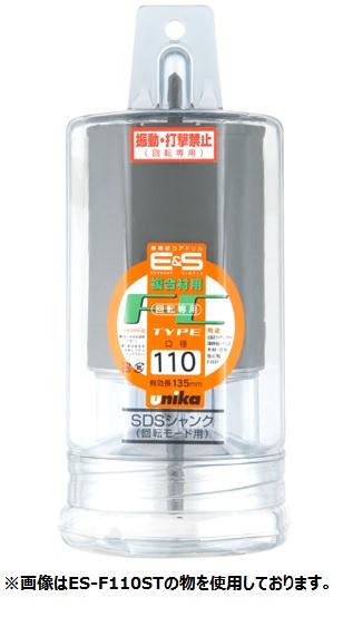 UNIKA ユニカ 単機能コアドリル E&S ES-F105SDS 複合材用 FCタイプ(SDSシャンク) 口径:105mm