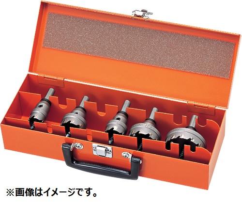 UNIKA ユニカ 超硬ホールソー TB-05 メタコア ツールボックスセット