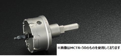 UNIKA ユニカ 超硬ホールソー MCTR-110 メタコアトリプル(MCTRタイプ) 口径:110 mm