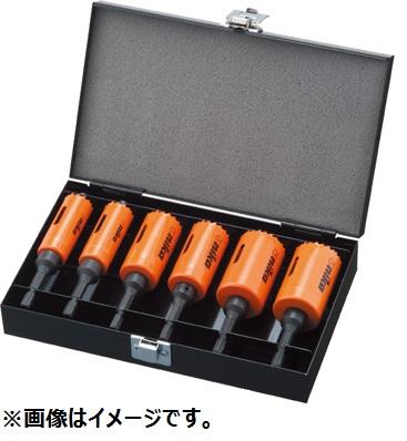 UNIKA ユニカ HSS ハイスホールソー(ツバ無し) TB-11 ツールボックスセット