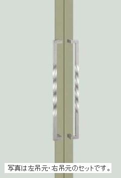 UNION ユニオン ドアハンドル T1109-01-023-L700-L/R 内/外1セット
