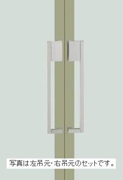UNION ユニオン ドアハンドル ミドル T9010-25-038-L/R 内/外1セット