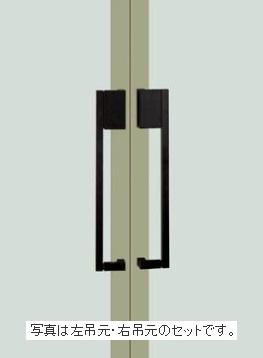 UNION ユニオン ドアハンドル ミドル T9010-25-101-L/R 内/外1セット