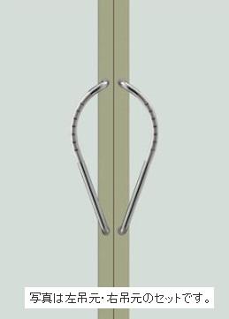 UNION ユニオン ドアハンドル ミドル T9933-01-024-L/R 内/外1セット