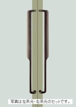 UNION ユニオン ドアハンドル ミドル T1018-25-047-L/R 内/外1セット