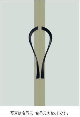 UNION ユニオン ドアハンドル ミドル T1780-25-101-L/R 内/外1セット