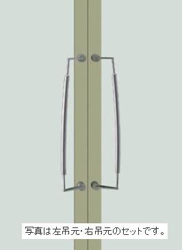 UNION ユニオン ドアハンドル ミドル T3002-21-120-L/R 内/外1セット