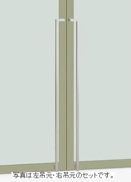 UNION ユニオン ドアハンドル セミロング T610-01-001-L/R 内/外1セット