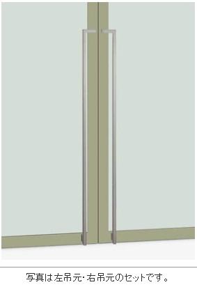 UNION ユニオン ドアハンドル セミロング T610-01-023-L/R 内/外1セット
