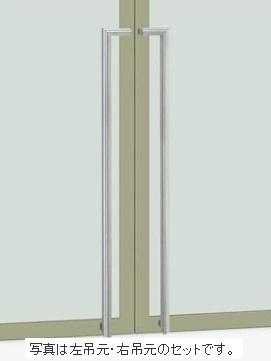 UNION ユニオン ドアハンドル セミロング T5789-01-024-L/R 内/外1セット
