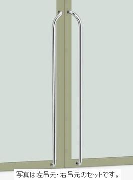 UNION ユニオン ドアハンドル セミロング T2545-01-001-L/R 内/外1セット