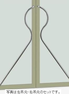 UNION ユニオン ドアハンドル セミロング T8560-01-001-L/R 内/外1セット