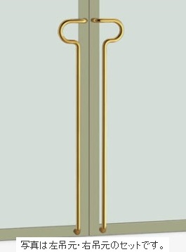 UNION ユニオン ドアハンドル セミロング T7028-15-001-L/R 内/外1セット