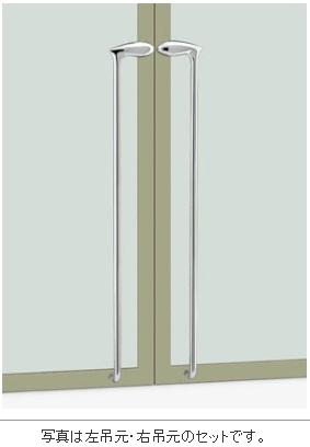 UNION ユニオン ドアハンドル セミロング T3351-01-001-L/R 内/外1セット