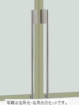 UNION ユニオン ドアハンドル セミロング T9700-01-024-L/R 内/外1セット