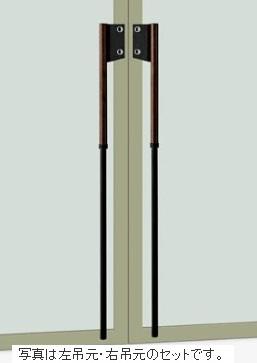 UNION ユニオン ドアハンドル セミロング T3364-40-161-L/R 内/外1セット