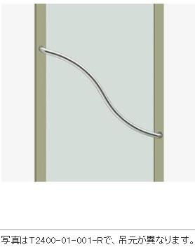 UNION ユニオン ドアハンドル ワイド T2400-01-001-L/R 内/外1セット