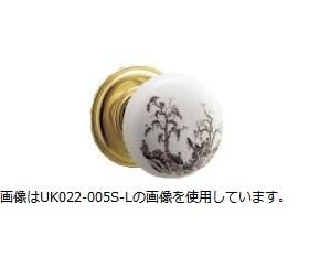 UNION ユニオン レバーハンドル ドアノブ UK022-005S-L/R 内/外1セット 錠前別途