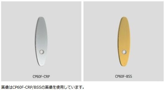 UNION ユニオン レバーハンドル コーディネートプレート CP60C-80-CRP/BSS 2枚1組