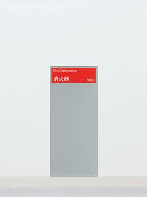 UNION ユニオン アルジャン 消火器ボックス 全埋込 UFB-1F-211N-SIL ブラケット別売
