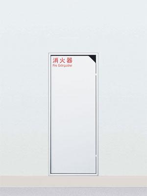 UNION ユニオン アルジャン 消火器ボックス 全埋込 UFB-1F-2803-PWH ブラケット別売